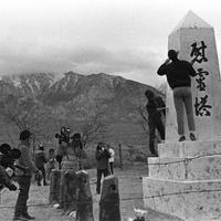 Film screening: Pilgrimage by Tadashi Nakamura
