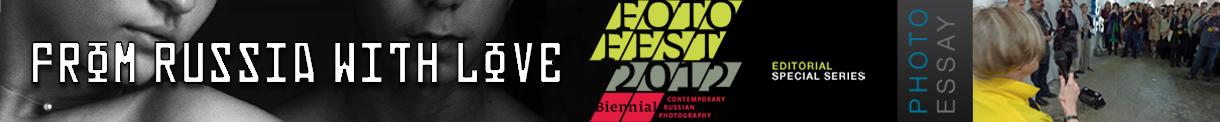 FotoFest 2012
